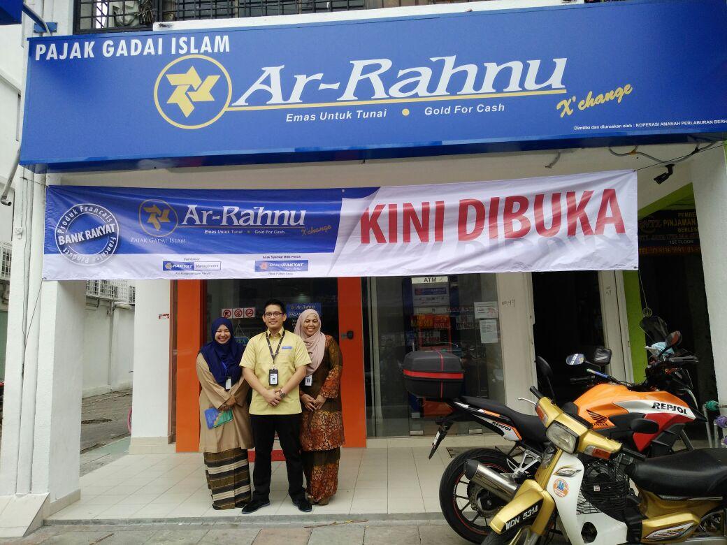 KAPB Ar-Rahnu X'Change