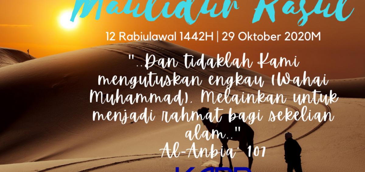 Maal Hijrah 1442H